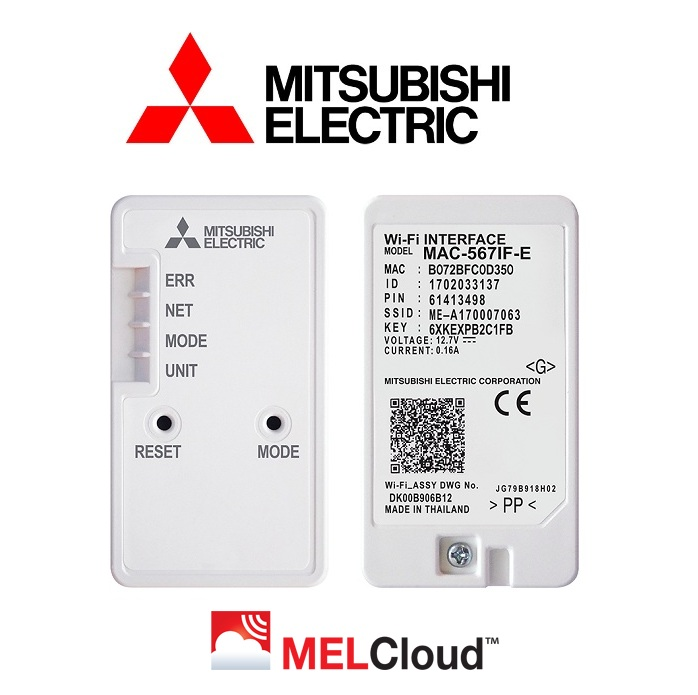 MITSUBISHI ELECTRIC CONTROLLO INTERFACCIA MELCloud WiFi MAC-567IF-E PER CLIMATIZZATORI